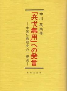 no-hyo-ga1