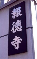 hotoku011