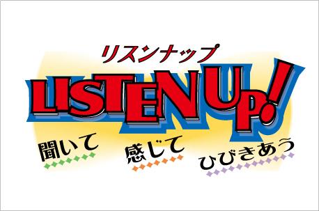 【LISTEN UP!】のイメージ